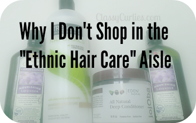 Ethnic hair care aisle