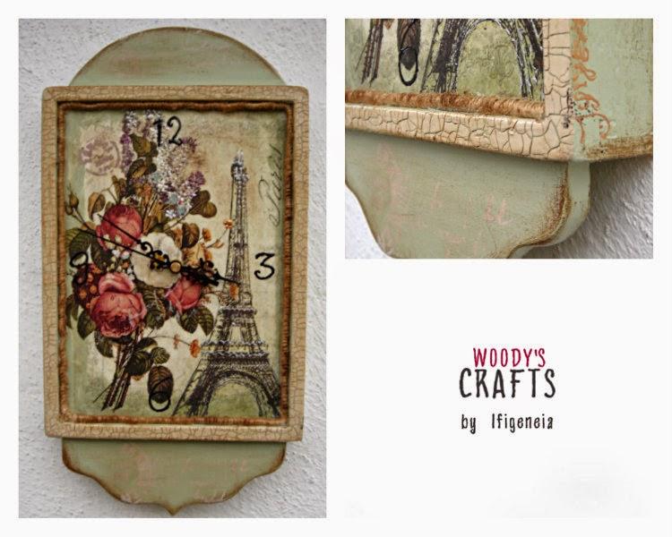 crackle painting,crackle paint,κρακελε,κρακελε σε ξυλο,τεχνικη ζωγραφικης,τεχνοτροπια κρακελε,τεχνικη κρακελε,τεχνικες παλαιωσης σε ξυλο,τεχνικες παλαιωσης,ξυλινα χειροποιητα διακοσμητικα,χειροποιητα ρολογια τοιχου,ρολογια τοιχου ξυλινα,ξυλινα ρολογια τοιχου