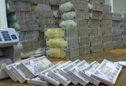 ترتيب أغنى دول في العالم