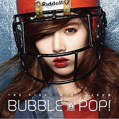 HyunA (현아) - Bubble Pop! Lyrics