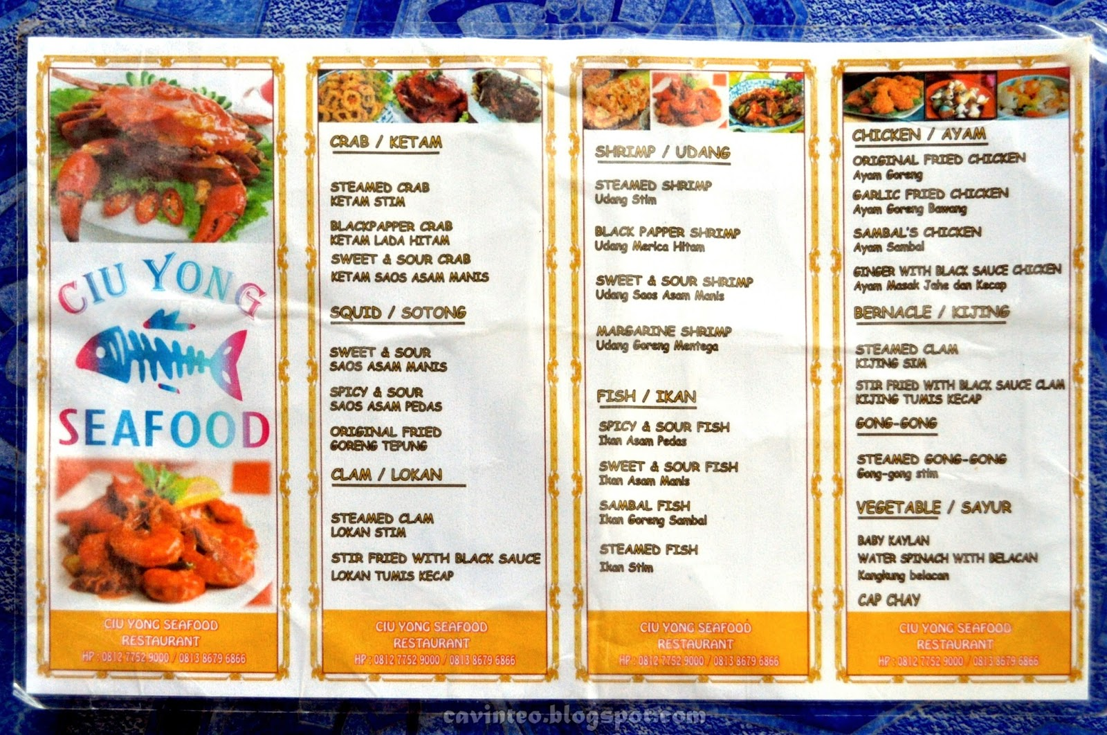 Islands Fish Grill Restaurant Menu