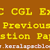 Previous Question Papers: SSC Combined Graduate Level Exam