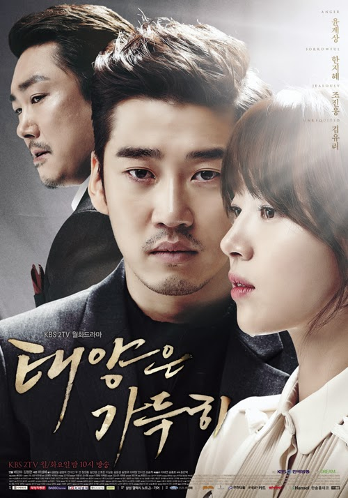 5 Drama Korea Terbaru dan Terbaik 2014 Beyond+the+Clouds2