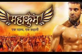 http://itv55.blogspot.com/2015/06/mahakumbh-8th-june-2015-full-episode.html
