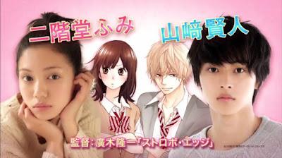 Ookami Shoujo to Kuro Ouji live action
