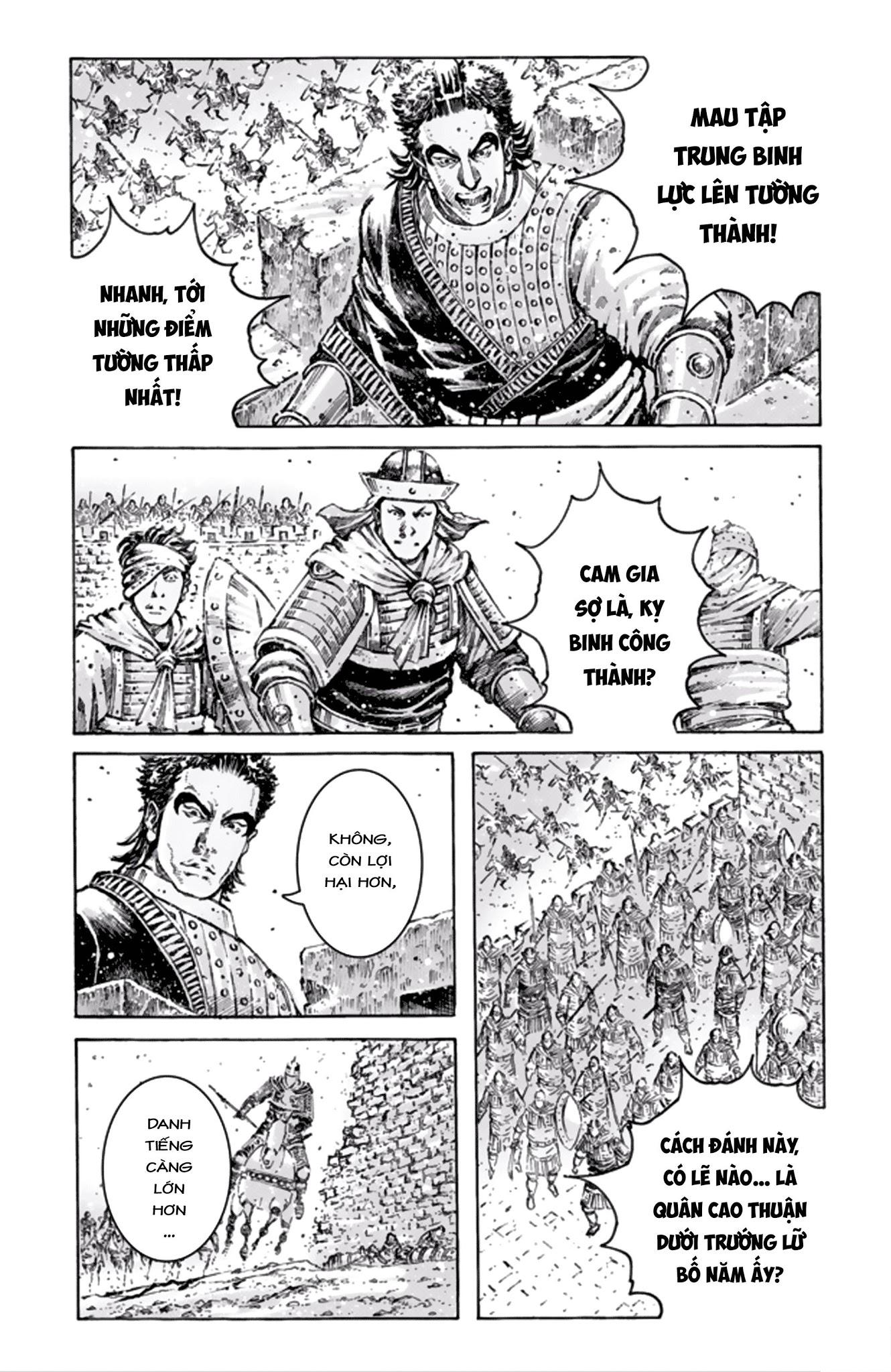 Hỏa Phụng Liêu Nguyên chap 487 Trang 17 - Mangak.info