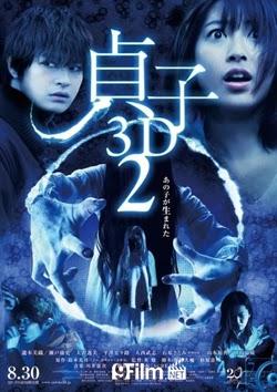 Sadako 2 3d 2014 poster