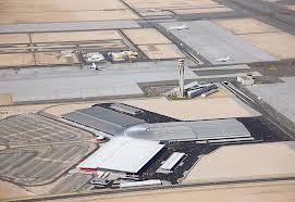 Dubai Internasional Al Maktoum