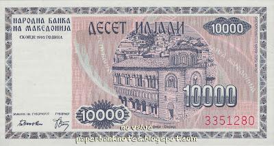 http://europebanknotes.blogspot.com/1992/01/macedonia.html