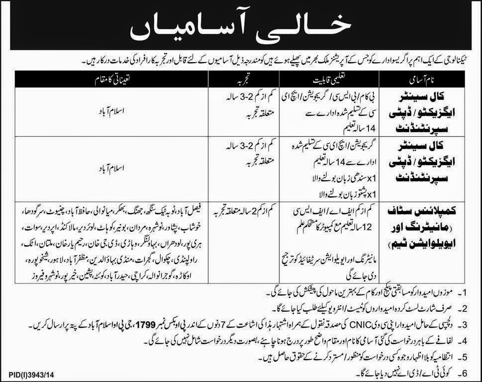 Latest Govt Jobs in Po Box 1799 Islamabad Pakistan