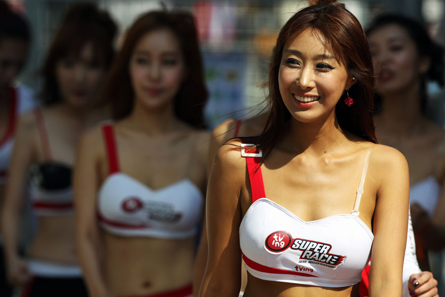 Asian grid girls