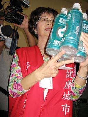 塑化劑飲料
