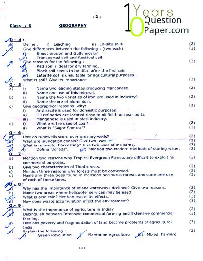 icse 2015 class 10th geography H.C.G Paper 2 question paper