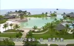 brunei empire hotel swimming pools
