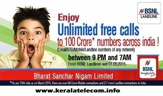 bsnl-landline-free-night-unlimited-calling-offer