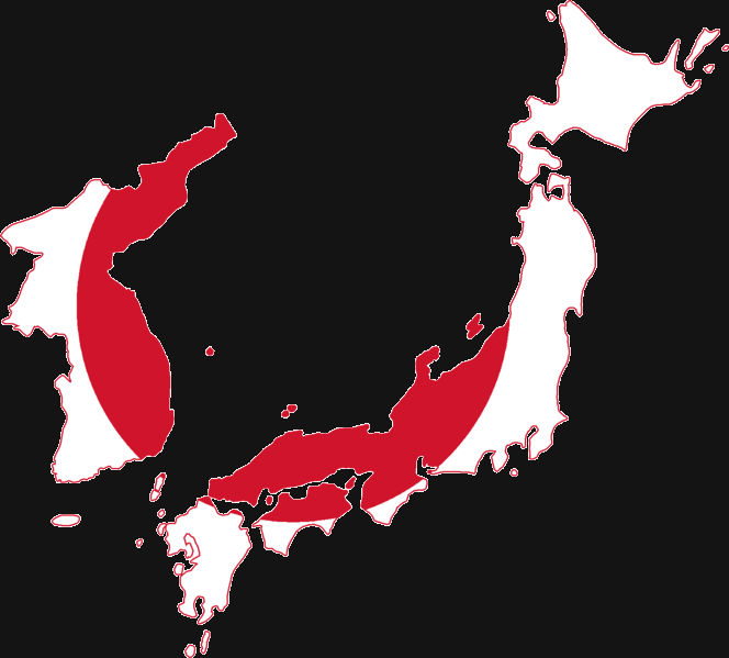 modernization of korea by japan 2018/8/15 by 1904, when the russians were again threatening to establish control over korea, japan was much stronger it declared war on russia and,.