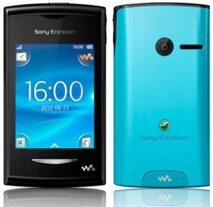 spesifikasi Sony Ericsson W150 Yendo Review harga baru dan harga bekas