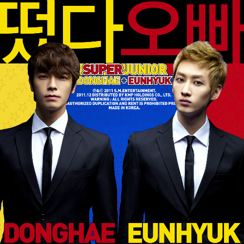 Donghae Eunhyuk New Song