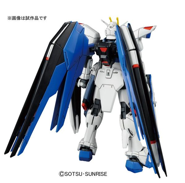 mobile suit gundam seed freedom