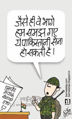 india pakistan cartoon, Pakistan Cartoon, indian army, Terrorism Cartoon