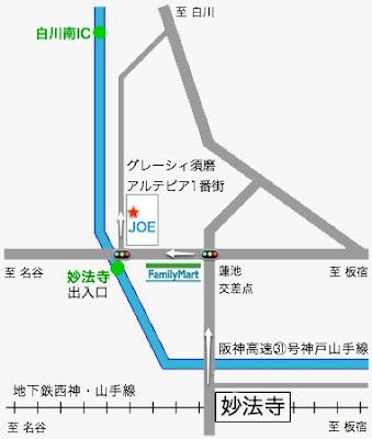 ドラム教室 JOE 案内地図