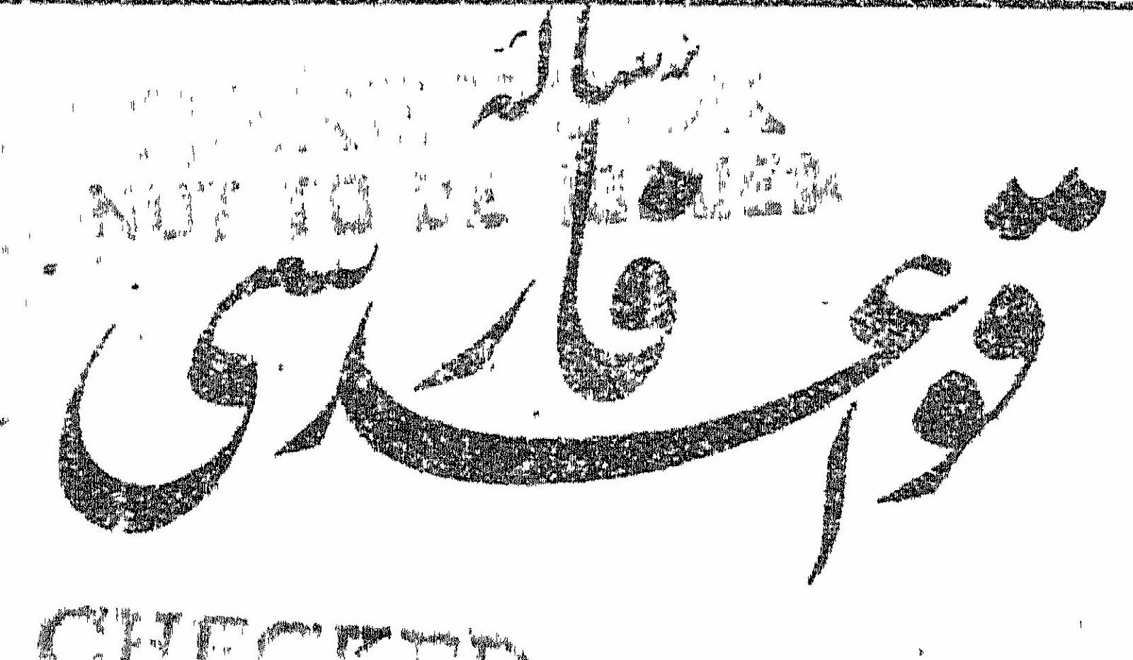 http://books.google.com.pk/books?id=7W5KAgAAQBAJ&lpg=PA1&pg=PA1#v=onepage&q&f=false