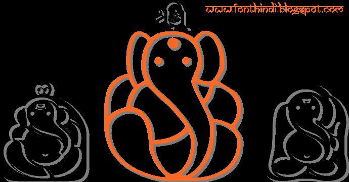 Ganesha ganpati symbol font