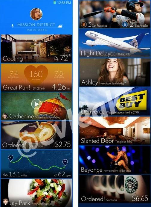 Samsung, TouchWiz
