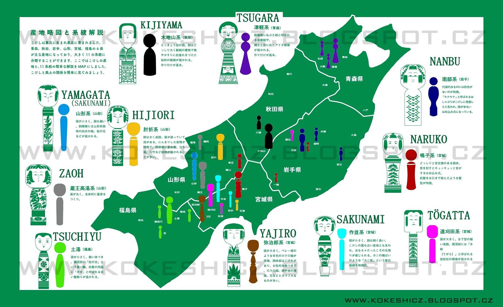 mapa výroby tradičních kokeshi
