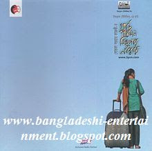 Bangladeshi Bangla Cinema Third Person Singular Number