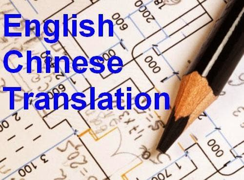 Good Morning Ma Am In Chinese : All about mandarin and chinese culture the basics in