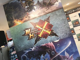 Monster Hunter X Sign