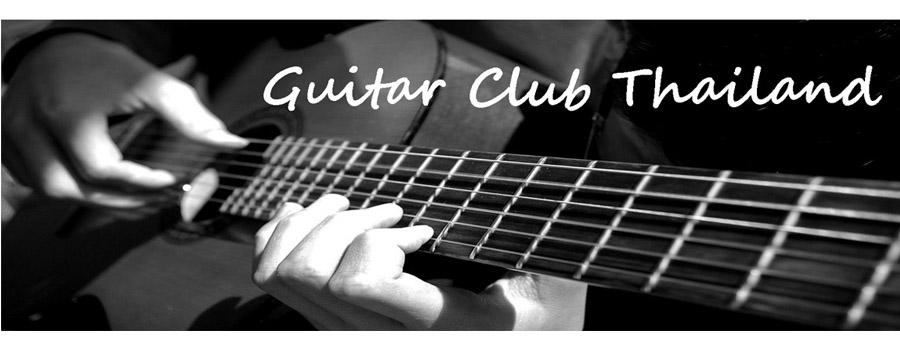 guitarclubthailand