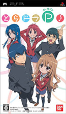Toradora ! Portable