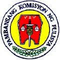 PNP Napolcom logo