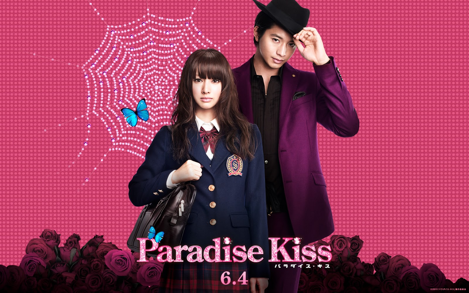 Paradise Kiss The Movie Marrymayweathers Blissful Box