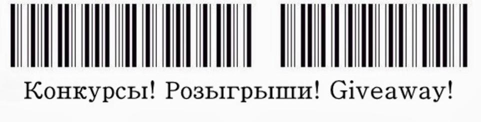 lanabest