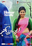 Geethanjali movie wallpapers-thumbnail-15