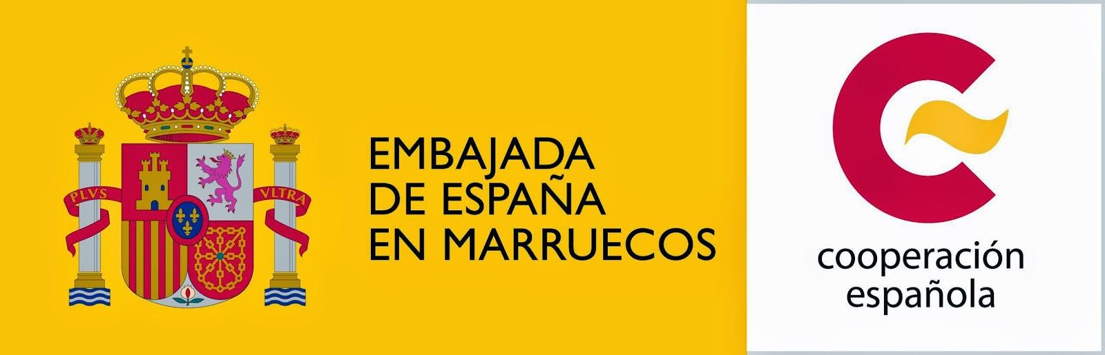 Plazas docentes en Marruecos, Literaturas Hispánicas UAM