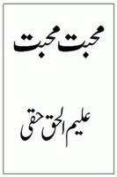 Muhabbat Muhabbat Novel by Aleem ul Haq Haqi pdf