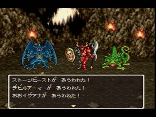 Stone Beast, Devil Armor, Giant Iguana.