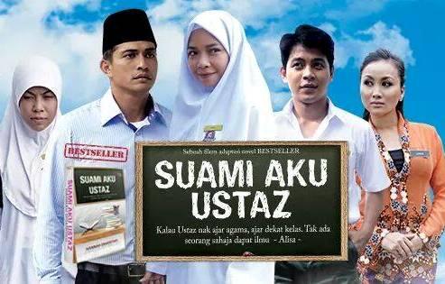 Suami Aku Ustaz Filem Adaptasi Novel 2015