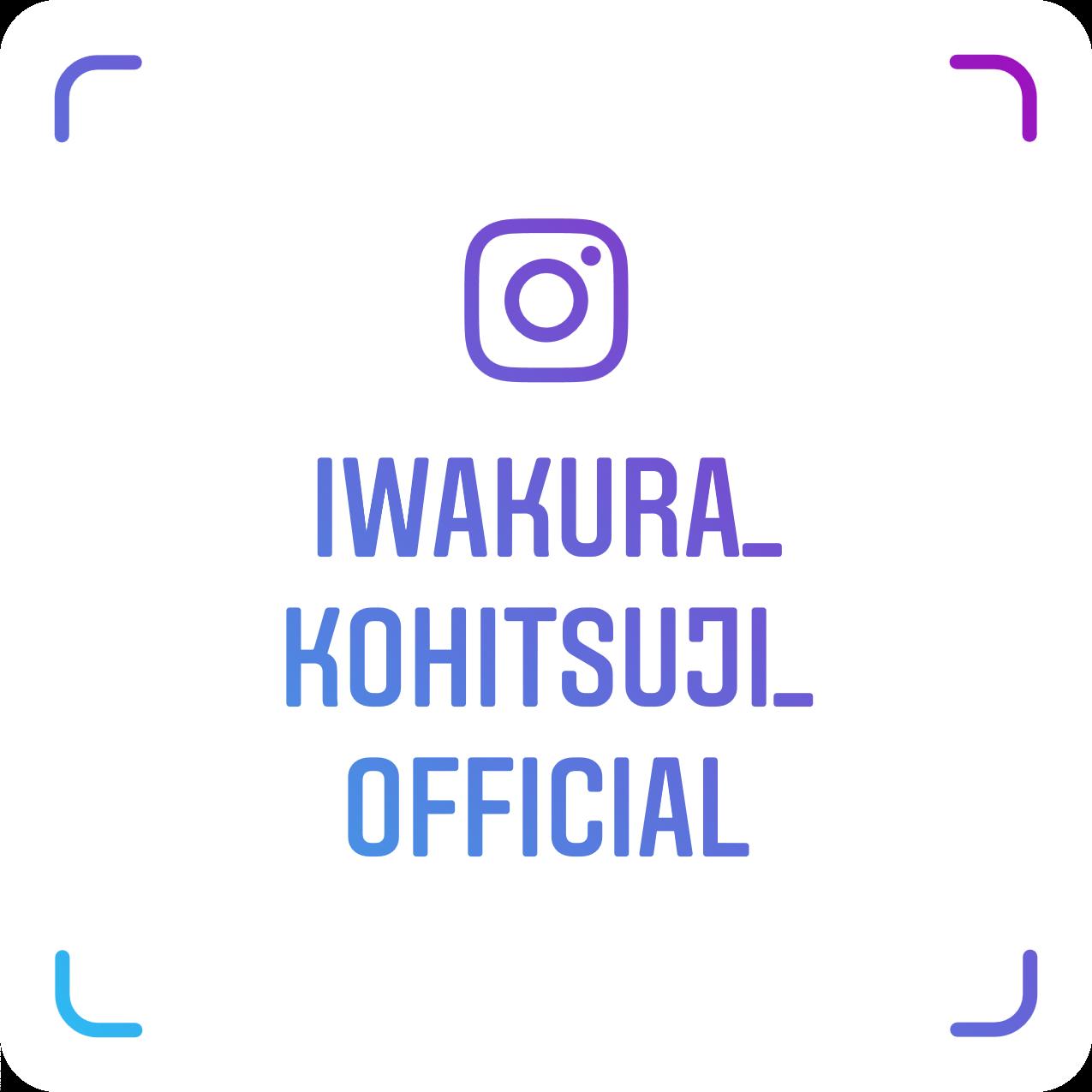 公式Instagram Nametag