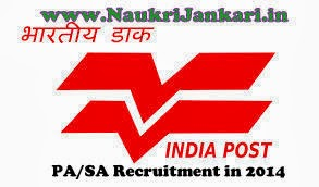 jobs in postal circle in 2014