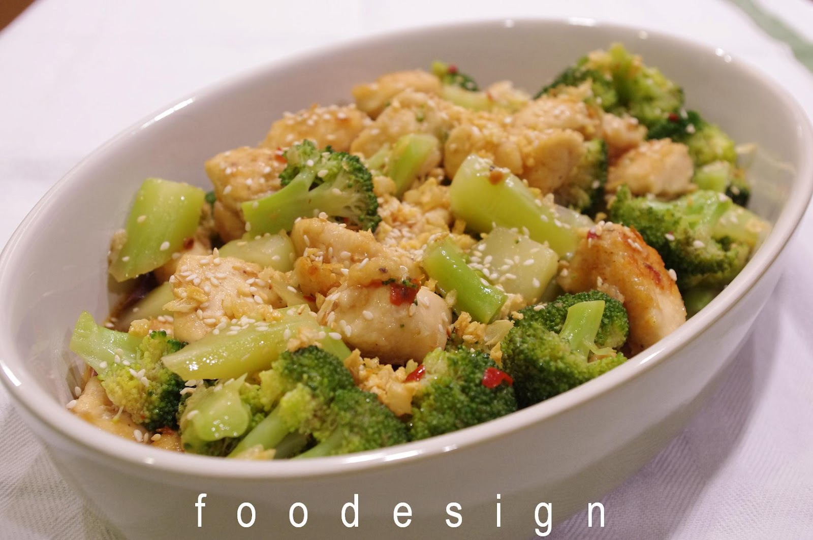 foodesign: a lighter sesame chicken