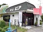 取扱店(和歌山)