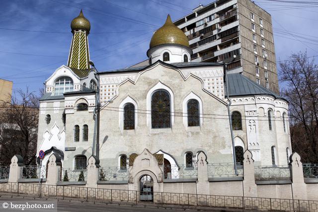 русская старообрядческая церковь