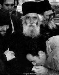 """Старец Паисий Святогорец (Эзнепидис):""""Я РАДУЮСЬ: НАС ЖДЕТ ГРОЗА..."""""""