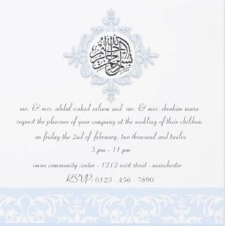 Lovely muslim aqiqah invitation for boys and girls islamic blue damask islamic aqeeqah invitation card stopboris Image collections