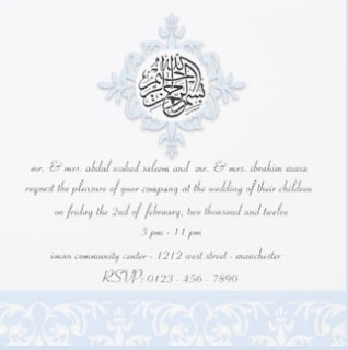 Damask islamic wedding invitation thank you cards islamic its a royal soft blue damask wedding design with a blue ornate label and a circled calligraphy of bismillah on both sides always arabic texts are m4hsunfo